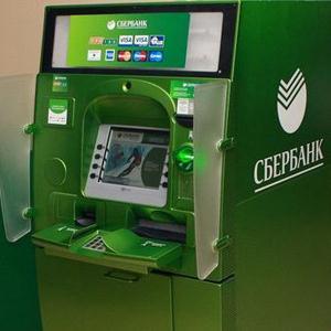 Банкоматы Кувшиново