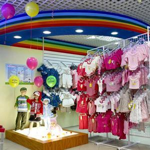 Детские магазины Кувшиново