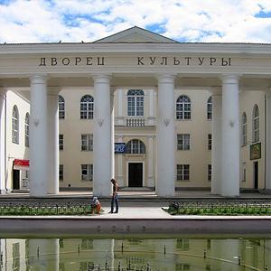 Дворцы и дома культуры Кувшиново