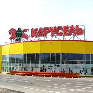 Гипермаркеты Кувшиново