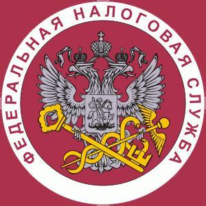 Налоговые инспекции, службы Кувшиново