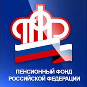 Пенсионные фонды Кувшиново