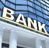 Банки в Кувшиново