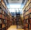 Библиотеки в Кувшиново
