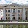 Дворцы и дома культуры в Кувшиново