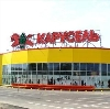 Гипермаркеты в Кувшиново
