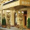 Гостиницы в Кувшиново