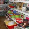 Магазины хозтоваров в Кувшиново