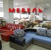 Магазины мебели в Кувшиново