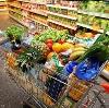 Магазины продуктов в Кувшиново
