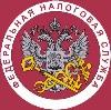 Налоговые инспекции, службы в Кувшиново