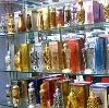 Парфюмерные магазины в Кувшиново