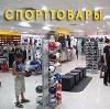 Спортивные магазины в Кувшиново