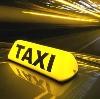 Такси в Кувшиново