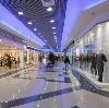 Торговые центры в Кувшиново