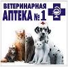 Ветеринарные аптеки в Кувшиново
