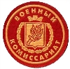 Военкоматы, комиссариаты в Кувшиново