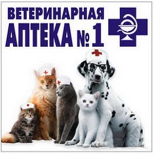 Ветеринарные аптеки Кувшиново